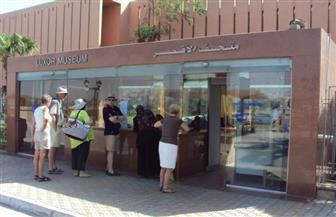 متحف الأقصر ينظم معرضا لقطعة أثرية احتفالا بمرور 45 عاما على افتتاحه