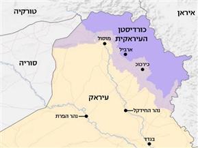 يديعوت أحرونوت: جدال إسرائيلي بشأن تأييد الاستقلال الكردي