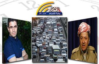 طرد صحافي مغربي.. التعداد السكاني.. تكدس مروري.. تداعيات استفتاء كردستان بنشرة الثالثة