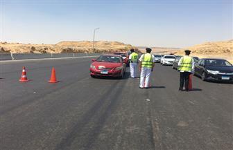 القبض على 11 سائقًا بكفرالشيخ لقيادتهم السيارات تحت تأثير المخدرات