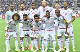 منتخب الإمارات يصل تايلاند لمواجهة سلوفاكيا
