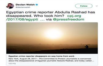 مدير مكتب جريدة أجنبية بالقاهرة ينشر معلومات خاطئة عن قضية صحفي مصري