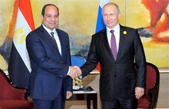 """اليوم.. قمة """"مصرية - روسية"""" بين الرئيسين السيسي وبوتين بسوتشى"""