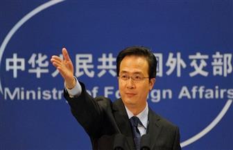 الصين: نأمل في أن تتمكن أمريكا وروسيا من حل خلافاتهما من خلال الحوار