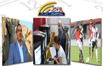 موعد مباراة مصر وأوغندا.. نتيجة الدبلومات.. رد عمرو خالد.. وفيات الحجاج بنشرة الثالثة