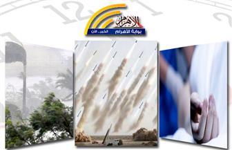 لقاءات الرئيس.. إعصار إرما.. استعراض قوة.. دعم صيني.. صور تذكارية بنشرة التاسعة