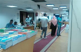 """معرض """"الأهرام"""" السنوي يقدم أحدث الوسائل التعليمية.. وخصم 10% على مستلزمات المدارس"""