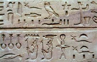 """""""الآثار"""" تنظم ندوة عن الدور الاقتصادي للمرأة بمصر القديمة.. اليوم"""