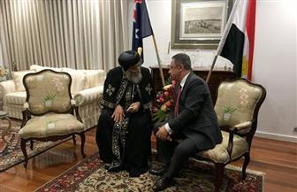 السفير المصري بأستراليا يستضيف البابا تواضروس   صور