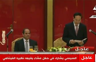 رئيس فيتنام يقيم مأدبة عشاء على شرف الرئيس السيسي والوفد المرافق له