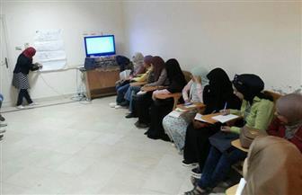 تدريبات لإعداد الشباب لسوق العمل في جامعة دمياط | صور