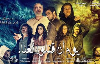 """""""يوم أن قتلوا الغناء"""" و""""شامان"""" في مهرجان القاهرة الدولي للمسرح المعاصر والتجريبي"""