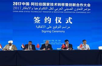 البحث العلمي توقع 3 اتفاقيات مع الصين | صور