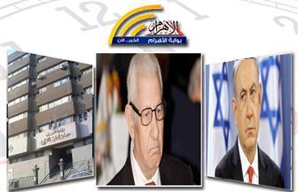 عودة السيسي..اللحمة بـ60 جنيهًا ..تحذير لميركل.. خطابات لرؤساء التحرير..إعدام 12 مدنيًا  بنشرة الثالثة