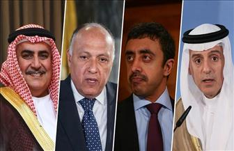 بيان مشترك للدول الأربع: ادعاءات قطر أمام مجلس حقوق الإنسان محاولة لتضليل الرأي العام