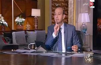 """عمرو أديب: عبدالله السعيد لو مرحش الزمالك مش هقدم البرنامج.. والأهلي """"لا بيرحم ولا عايز رحمة ربنا تنزل"""""""