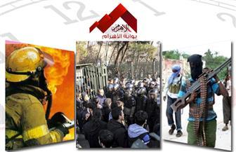 اعتقالات طهران.. مقتل حطابين.. حريق ليفربول.. السلاح النووي.. بنشرة التاسعة