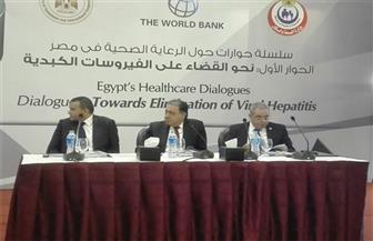 وزير الصحة: مصر دولة رائدة في علاج فيروس سي.. وفحص 5 ملايين خلال 14 شهرًا