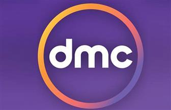 """""""المتحدة"""" تقدم نشرات """"ضد الكورونا"""" على قناة dmc"""