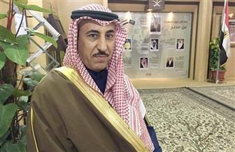 """الملحق الثقافي السعودي لـ""""بوابة الأهرام"""": المملكة حريصة على المشاركة بقوة في """"القاهرة للكتاب"""""""