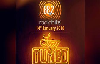 راديو هيتس في شكل جديد بداية من الأحد المقبل| صور