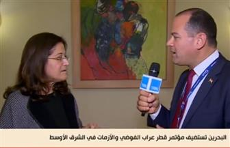 وزيرة بحرينية سابقة: الإمبراطورية الأمريكية تريد أن تحكم العالم بأكمله| فيديو