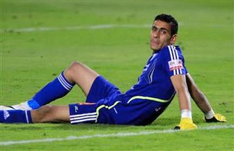 حارس المصري يعتذر لجماهير بورسعيد.. ويؤكد: كنا نسعى للفوز بالسوبر
