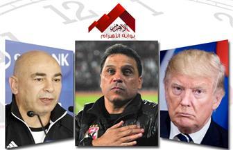 علاقات مصر والكويت.. تصريحات ترامب.. ثقة البدري.. تجاهل الإنجازات بنشرة منتصف الليل