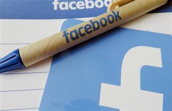 """فيسبوك تطلق هاشتاج """"#رمضان_معا_عن_بعد"""" بالتعاون مع مقدمي البرامج التليفزيونية والشخصيات العامة"""