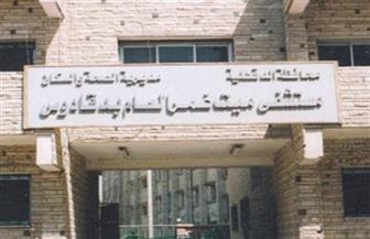إصابة طالب ثانوية عامة بنوبة صرع ونقله لمستشفى ميت غمر