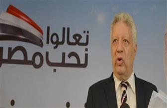 مرتضى منصور  يعلن ترشحه لرئاسة الجمهورية | فيديو