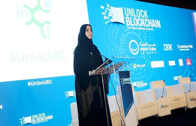 ملتقى  آنلوك  لتقنية  البلوك تشين  يبدأ فعالياته في دبي -