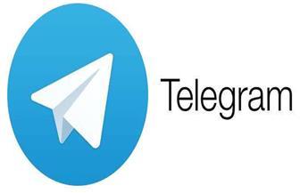 إيران ترفع الحظر عن تطبيق تلجرام بعد انحسار الاحتجاجات