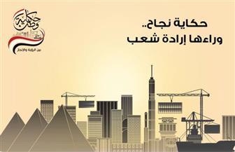 الرئيس السيسى علي تويتر: معاً نستعرض مشوار النجاح في مؤتمر حكاية وطن