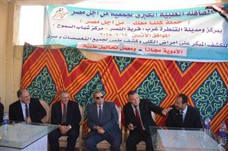 """محافظ الإسماعيلية يشهد انطلاق فعاليات القافلة الطبية بمشاركة """"كلنا معاك من أجل مصر"""""""