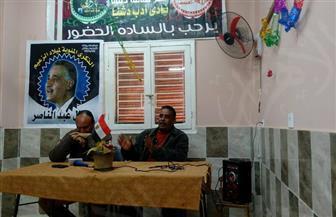 قصور ثقافة قنا تحيي مئوية ميلاد الزعيم جمال عبدالناصر | صور