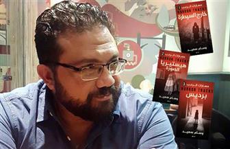 """""""مسارات الرعب"""".. سلسلة قصص مثيرة لـ""""وسام سعيد"""""""