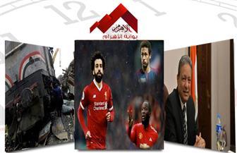 إنجازات الرئيس السيسي.. محمد صلاح الأكثر تأثيرًا.. تصادم القطار بنشرة السادسة