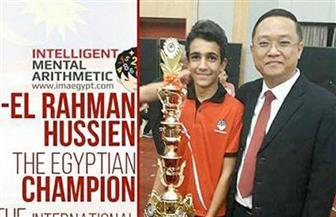 الطفل المصري النابغ في الحساب: بطولتي الدولية في ماليزيا نتاج تدريب دام سنوات