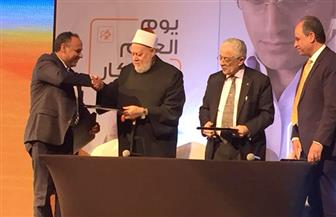 توقيع بروتوكول تعاون بين مصر الخير والجامعة الأمريكية وأكاديمية البحث العلمي