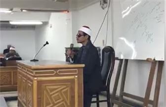 أئمة الأوقاف ينشدون في حب مصر خلال وقت استراحتهم ببرامج التدريب | فيديو