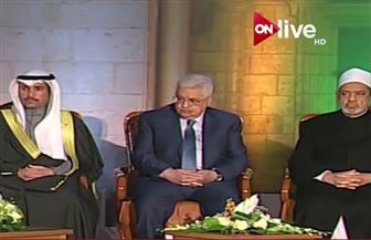 انطلاق فعاليات مؤتمر الأزهر العالمي لنصرة القدس بمشاركة شيخ الأزهر والرئيس الفلسطيني