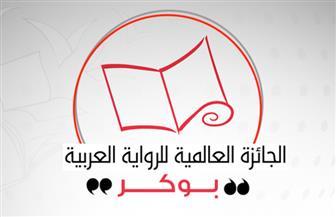 المصريان أحمد عبداللطيف ورشا عدلي بالقائمة الطويلة للبوكر 2018
