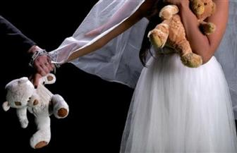 """""""الطفولة والأمومة"""": التعامل مع 432 بلاغا عبر خط نجدة الطفل لمناهضة زواج الأطفال"""