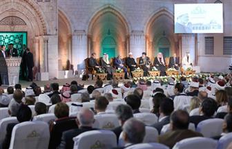 """انطلاق الجلسة الرئيسية لمؤتمر الأزهر تحت عنوان: """"الهوية العربية للقدس ورسالتها"""""""