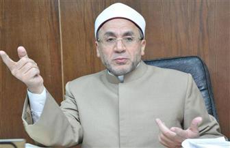 """""""البحوث الإسلامية"""" تعقد الدورة التأهيلية الـ116 للأئمة الوافدين من دول العالم"""