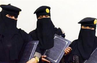 السعوديات يعملن برتبة جندي في جوازات المطارات والمنافذ البرية