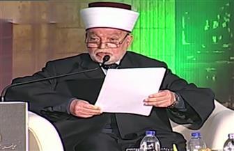 مفتي فلسطين يعرب عن أمله في خروج مؤتمر نصرة القدس بتوصيات للدفاع عن القضية