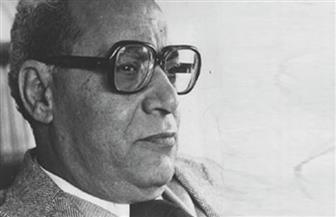 """""""بيت الشعر العربي"""" يحيي ذكرى المفكر الكبير لويس عوض.. الأحد"""