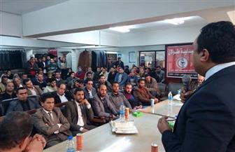 افتتاح وبدء الدراسة بمعهد المحاماة بكفر الشيخ لتأهيل المحامين للقيد الابتدائي | صور